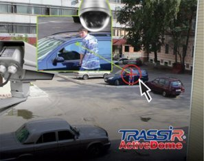 TRASSIR ActiveDome PTZ